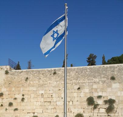 Israel Western Wall